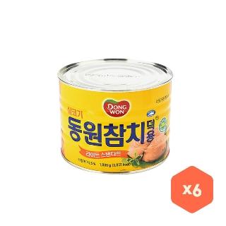 [대용량]동원참치1.88kg*6