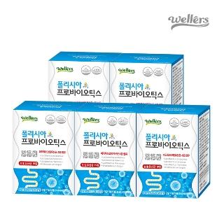 [1212타임] 웰러스 유산균 1+1+1+1+1 총 5박스 미국특허코팅유산균 프리바이오틱스 함유