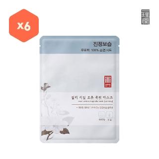 [슈퍼마트]일리윤 목련 마스크 6매
