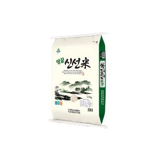 [티몬균일가] 신선미 해남 땅끝 쌀 10kg 백미