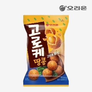 [슈퍼마트]오리온 고로케땅콩 90g