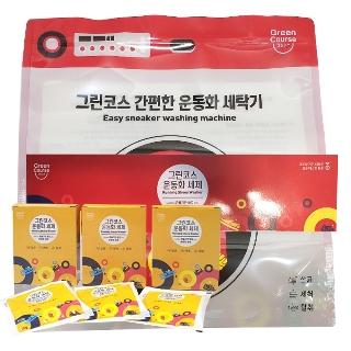 [그린코스] 운동화전용세제+휴대용비닐세탁기 세트_사은품(모닝 운동화솔)