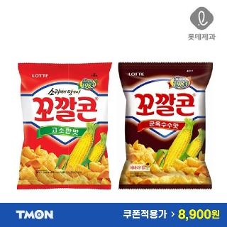 [라스트위크] 필수특가 롯데제과 꼬깔콘 6+6/총12개