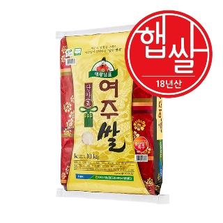 [18년햅쌀][슈퍼마트] 농협 대왕님표 여주쌀 (추청) 10kg