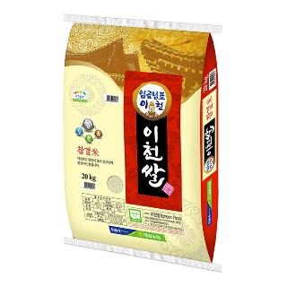 [티몬균일가] 임금님표 이천쌀 추청 20kg