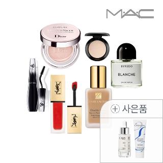 [명품브랜드] MAC/디올/입생로랑 외