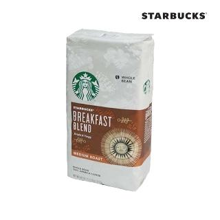 [슈퍼마트]스타벅스 브랙퍼스트 블랜드 그라운드 커피 1.13kg