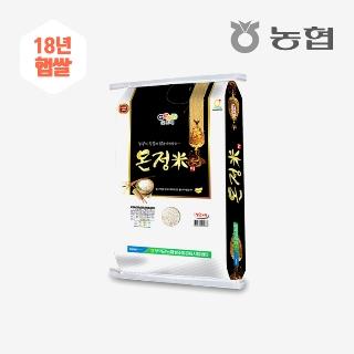[18년햅쌀][슈퍼마트]부여농협 온정미10kg