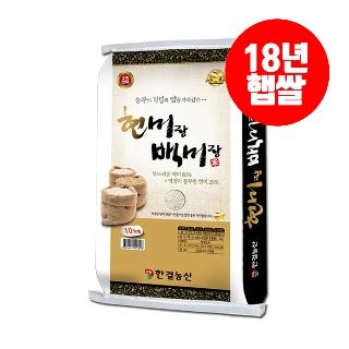 [슈퍼마트] 현미랑백미랑 10kg