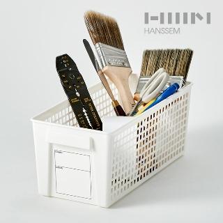 [퍼스트위크] 슈퍼세이브 타임어택 한샘 컴포트 심플 플라스틱 수납함 S