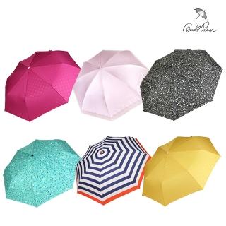 [무료배송데이] 10분어택 브랜드 우산/양산 29종+정품 선물케이스 증정