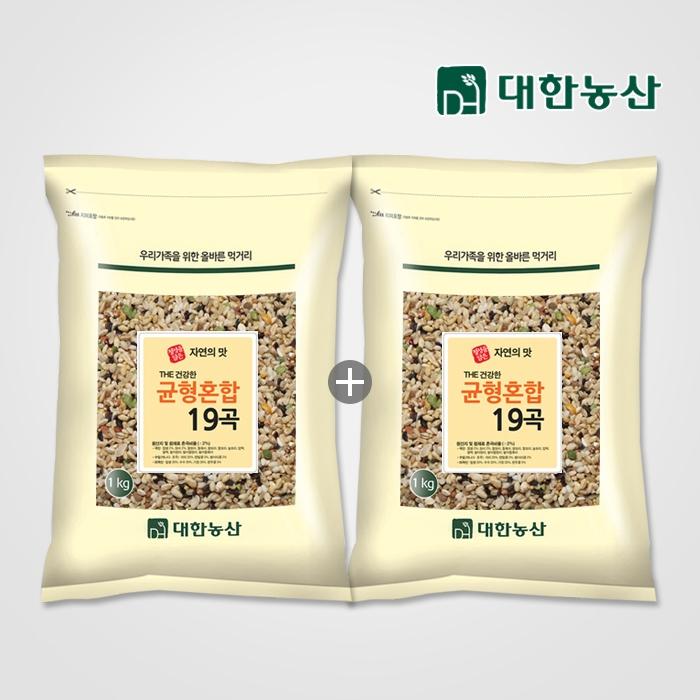 [티몬균일가] THE건강한 균형혼합19곡 1kg+1kg