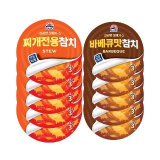 [티몬균일가] 사조 찌개참치 150G 5캔+바베큐참치 100G 5캔