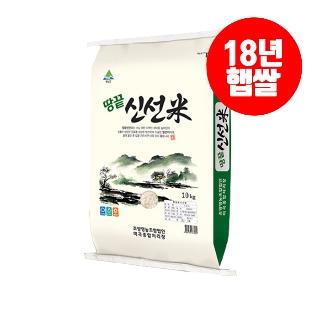 [슈퍼마트] 신선미 해남 땅끝 쌀 10kg 백미