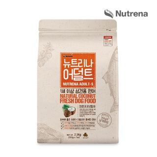[슈퍼마트] 뉴트리나 어덜트 연어 2.1kg