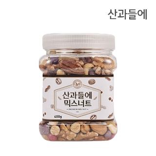 [슈퍼마트]산과들에믹스너트400g(용기)