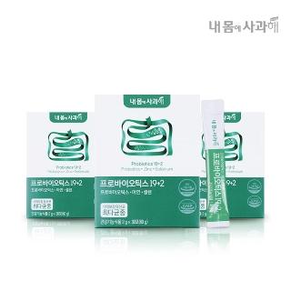 [티몬균일가] 내몸에사과해 프로바이오틱스19+2 유산균 3박스 외 8종 건강식품 모음전
