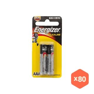 [대용량]에너자이저알카라인AA2입 x 80팩