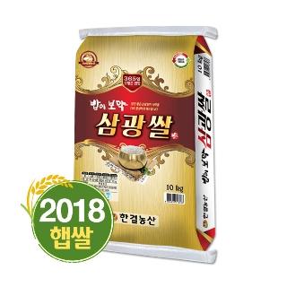 [18년햅쌀][슈퍼마트]밥이보약삼광쌀10kg