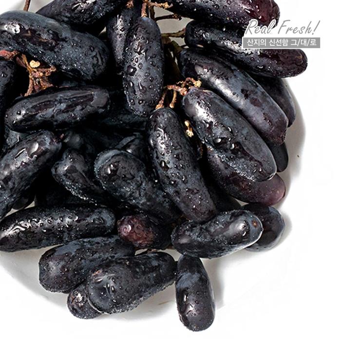 [티몬121212] 무한타임 달콤한 블랙사파이어 포도 400g / 2개 구매시 1kg 증정