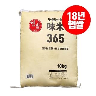[슈퍼마트] 티몬 단독 쌀 PB 상품 미미 365 10kg