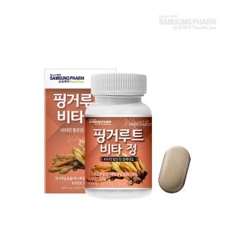[특가위크] 슈퍼세이브 타임어택 삼성제약 핑거루트 비타정 1통 60정 2개월분
