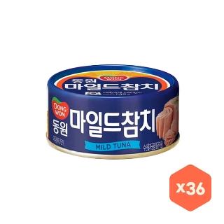 [슈퍼마트] 동원 마일드참치 200g x36입