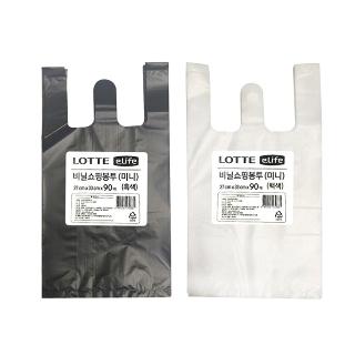 [티몬균일가] 롯데 이라이프 비닐봉투 흑색과 백색 미니 90매x5개