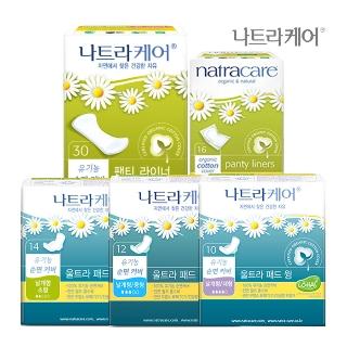 [티몬2020] 무한타임 나트라케어 유기농 생리대 5팩 팬티라이너