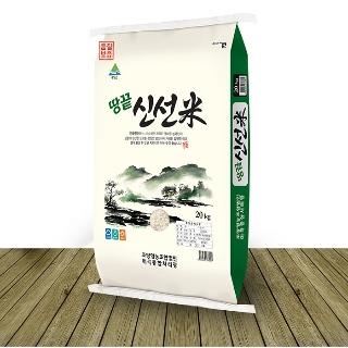 [슈퍼마트] 해남쌀 신선미 10kg
