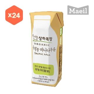 [슈퍼마트]상하목장 유기농 멸균바나나우유 125ml*24팩