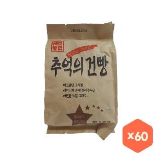 [대용량] 추억의 건빵 155gX30입X2박스