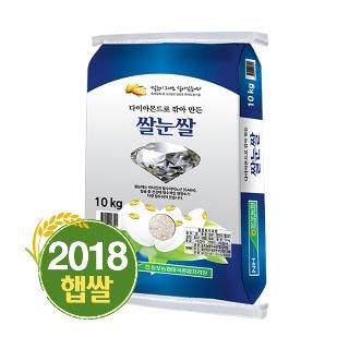[18년햅쌀][슈퍼마트]둔포농협 다이아몬드 쌀눈쌀10kg