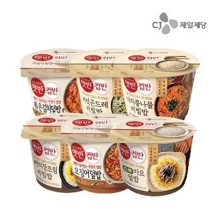 [슈퍼마트] 햇반 컵반 덮밥 국밥 22종 모음