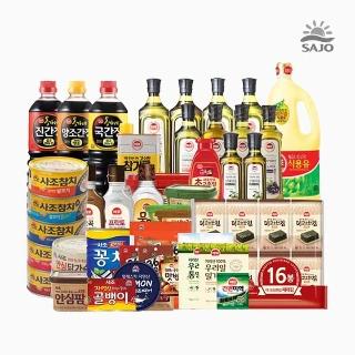 [슈퍼마트]사조해표 전상품 69종 모음