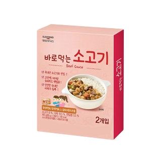 [슈퍼마트]후디스 바로먹는 소고기160g