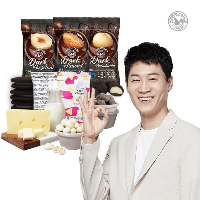 [산과들에] 다크초콜릿아몬드 20봉+2봉 / 선물박스까지