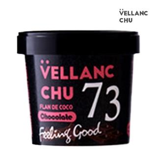 [슈퍼마트]벨랑슈 아이스크림 초코맛 100ml