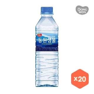 [슈퍼마트] 동원 샘물 500ml X 20