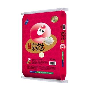 [무료배송] 18년산 용인시농협 백옥추청쌀 10kg