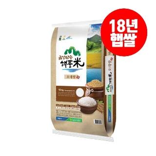 [티몬균일가] 금강산수 해풍미 오대쌀 10kg