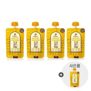 [티몬균일가] 페슬러 묘설렘 캣 파우치 5팩 + 사은품