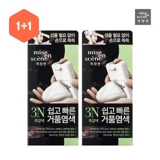 [슈퍼마트] 미쟝센 쉽고빠른거품염색 3N 흑갈색 1+1