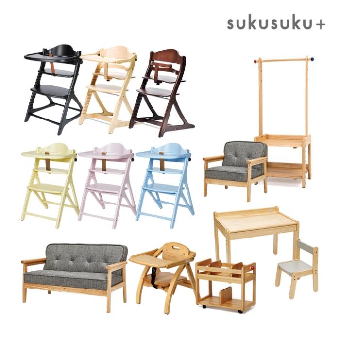 [야마토야] 유아책상/의자/쇼파 모음전