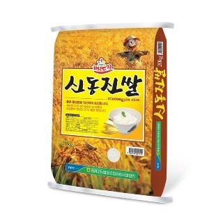 [무료배송] 18년산 영광군농협 신동진쌀 20kg