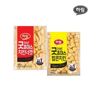 [퍼스트위크] 무한타임 하림 굿초이스 치킨너겟 1kg 3봉 / 굿초이스 팝콘치킨