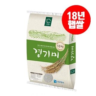 [18년햅쌀][슈퍼마트]경기미 10kg