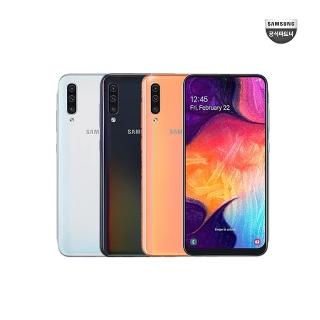 [히트상품] 삼성전자 삼성갤럭시 A50 자급제폰 공기계 새 단말 인피니티U 디스플레이 삼성페이 가능