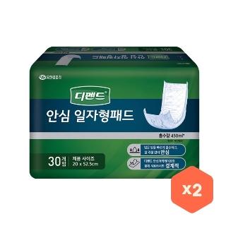 [티몬균일가] 디펜드 안심 일자형 패드 30P x2개