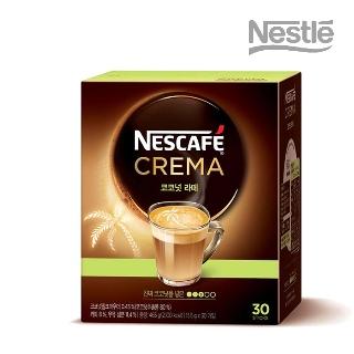 [슈퍼마트]네슬레 크레마 코코넛라떼 30T